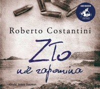 Zło nie zapomina, Roberto Costantini - audiobook płyta CD mp3